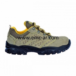 Pantof de protectie cu bombeu metalic si lamela antiperforatie NEW-NILO S1P